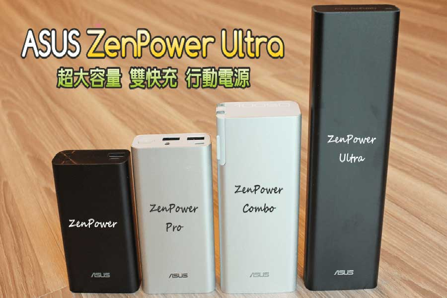 ZenPower Ultra, Powerbank Keluaran Asus  Berkapasitas Monster
