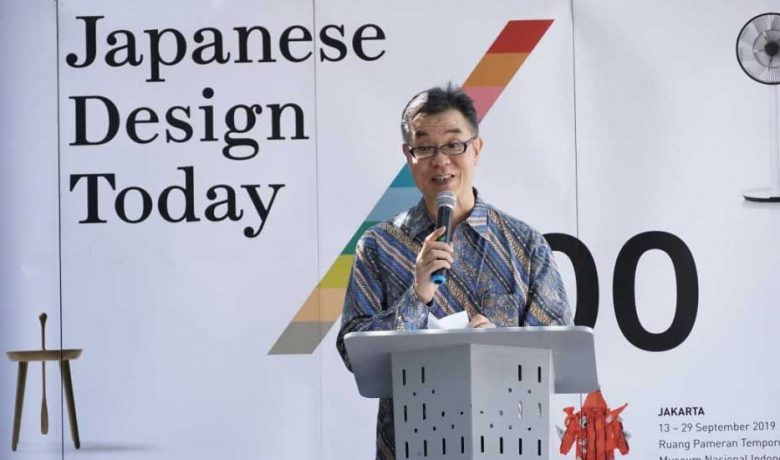 Japanese Design Today 100 Digelar di ITS